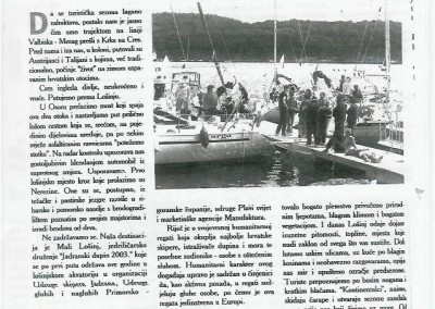 press_2003_burzanautike